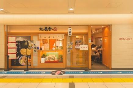 2016_Japan_008