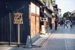 2016_Japan_139