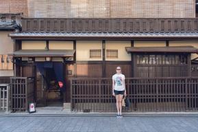 2016_Japan_143